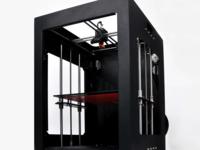 爱普生将拓展3D打印业务,OA厂商入局为哪般?