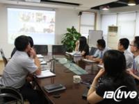 网动视频会议具备企业通讯录,方便快捷