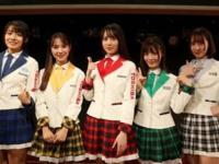 东芝GNZ48秋季特别公演圆满落幕 精彩在继续