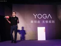 再创360度翻转巅峰 联想YOGA 6 Pro发布