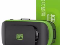 爱奇艺奇遇VR用科技为你的优质生活打Call