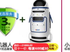 双十一倒计时,进化者机器人推爆款优选套装
