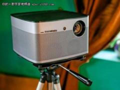 极米h1s 1080p画质 哈曼卡顿音响 智能语音