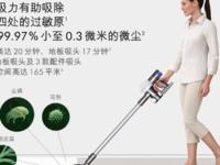 戴森吸尘器哪款好 V6Animal+适用地毯吗