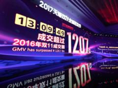 2017天猫双11再破记录:13小时秒杀去年全天