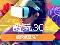 京东双11手机品类战报 小米荣耀争第一