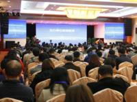 第二届数据标准化及数据治理大会成功举办