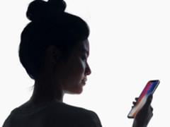 几种方法轻松提升iPhone X面部解锁识别率