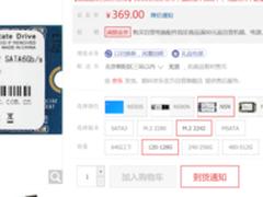 朗科SSD双十一火力全开 多款产品促销升级