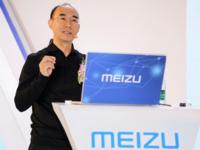 """魅族""""小目标"""":2023年成为千亿级企业"""