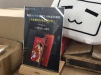 18K金航海王魅蓝Note6或登陆航海王官方商店
