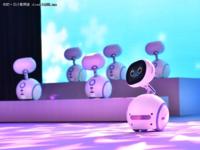 华硕联手腾讯云打造首款智能机器人京东首发