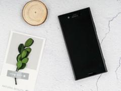 购机送超值大礼 索尼Xperia XZ1京东热卖