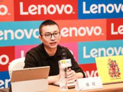 创新科技引领移动时代 专访联想PC陈可