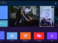 打造私人家庭影院 暴风AI无屏电视Max6评测