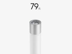 小米手电筒发布 11档亮度/可充手机79元