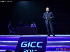 智公司:智能商业时代企业转型正确打开方式
