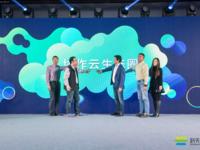 创新商用协作方式,科天云发协作云开放平台