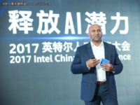 全栈实力释放AI潜力 AI推动实体经济发展