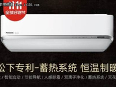 高端家电领衔双11 松下空调胜在品质!