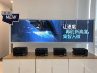 爱普生推出全新阵列复合机及墨仓式新品