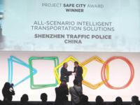 华为客户获2017全球智慧城市博览会大奖提名