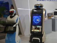 机器人全面入侵?服务机器人展在沪开幕