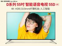 双11智能电视抢先购 微鲸W55D2UA仅售3198元