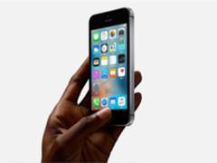 新一代iPhone SE再曝光:屏幕尺寸要提升