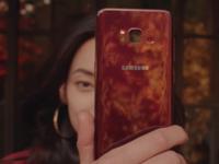 迎战iPhone X 三星S8枫叶红11月28日登场