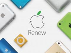 苹果宣布今后iPhone/Mac都用可回收材料打造