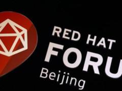 一个初创公司为何要参与2017红帽论坛?
