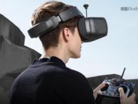 3599元 大疆发售无人机飞行VR眼镜竞速版