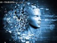 展望未来:四大技术趋势塑造我们的商业世界