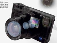 畅销爆款 索尼黑卡三代RX100M3特价3899