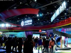 5G物联网受关注 移动合作伙伴大会广州举行