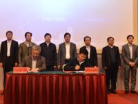 中科院与昆明市政府签署全面战略合作协议