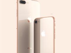 iPhone8直降200元,重磅推荐搭配冰激凌套餐