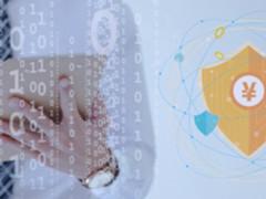 你可能并不知道,你的数据竟会如此不安全!