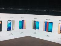 金立发布8款全面屏手机 全面屏成产品标配