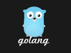 发布八年,越来越完善的Go语言你会选择吗?