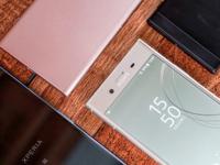 性能强拍照好 索尼XZ1领衔高颜值手机推荐