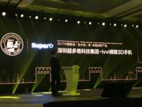 拥抱人工智能 ivvi获2017中国智造金长城奖