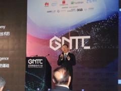 新华三尤学军:数字化驱动应用网络的变革