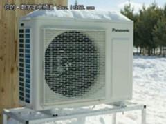 告诉你,冬天不能暖足的空调都是耍流氓