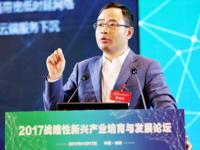 华为郑叶来:华为云推进产业互联网发展