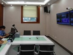 华平助力贵阳检察院构建图像综合调度系统