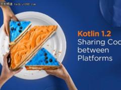 Kotlin 1.2更新将进一步侵占Java市场!