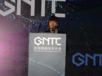 陈佳媛专家:中国移动NFV技术应用实践分享