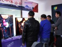 """业界大咖齐聚""""中国好电视""""线下体验活动"""